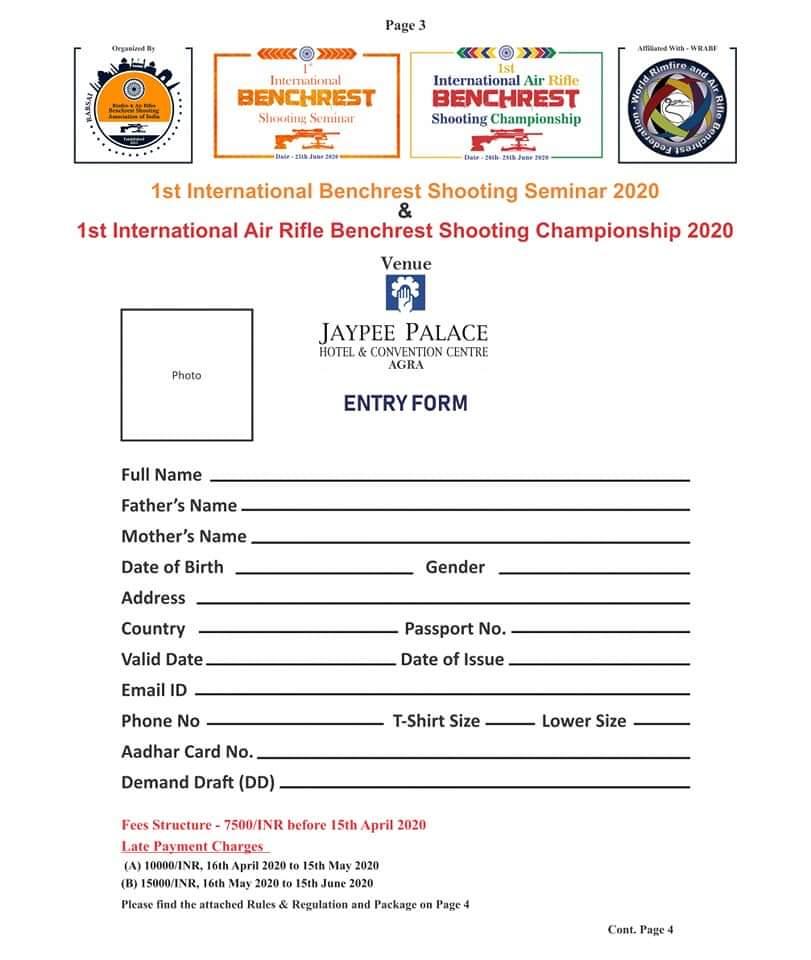 اولین مسابقات قهرمانی بنچ رست تفنگ بادی ، هندوستان ۲۰۲۰