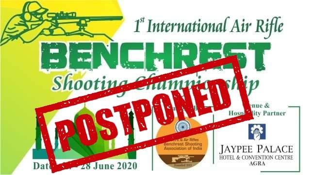 India 2020 Postponed - خانه