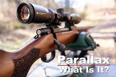what is parallax - مراسم افتتاحیه باشگاه تیراندازی بنچ رست گلستان