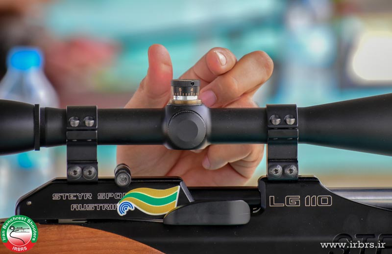 BR Scope 31 - دوربین بنچ رست