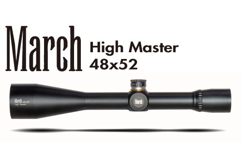 march HM 48x52 - دوربین بنچ رست